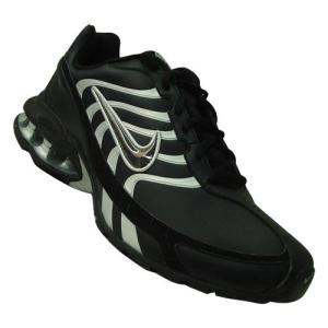 Netshoes.com.br Modelos de Tênis Nike Preços