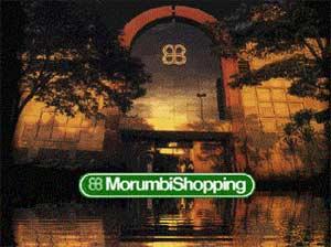 morumbi_shoping