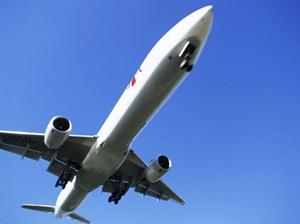 Passagens aereas baratas comprar com desconto
