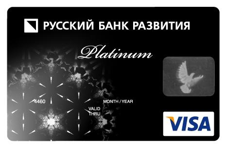 Cartão visa plantinum