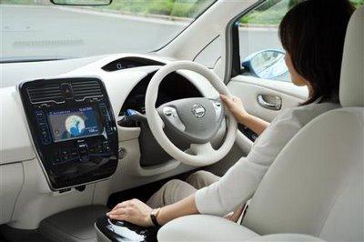 Nissan Leaf, Fotos, Informações