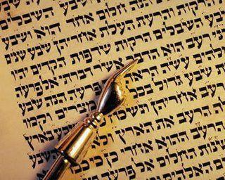 Aprender Hebraico Online