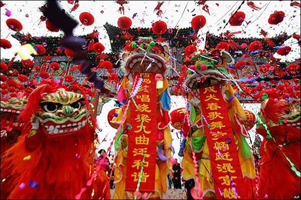 Ano Novo Chin~es