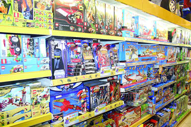 Lojas de Brinquedos Online