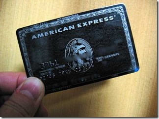 amex-black-card-centurion-thumb