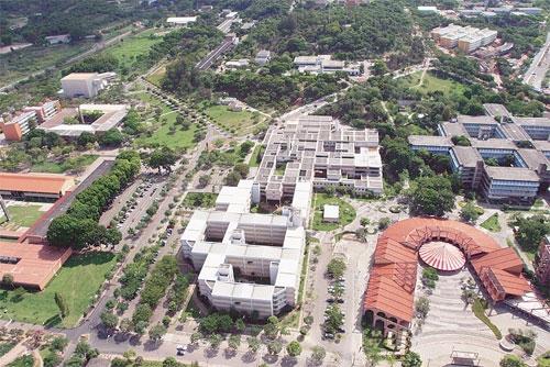 Vagas UFMG – cursos menos concorridos4