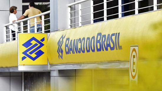 Concurso do Banco do Brasil 2015 inscrições abertas (4)